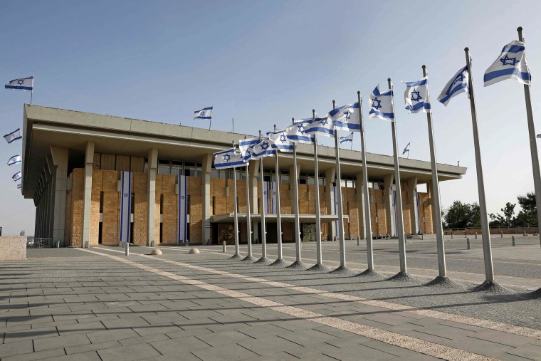 Image: Israeli flags fluttering outside the Knesset headquarters in Jerusalem