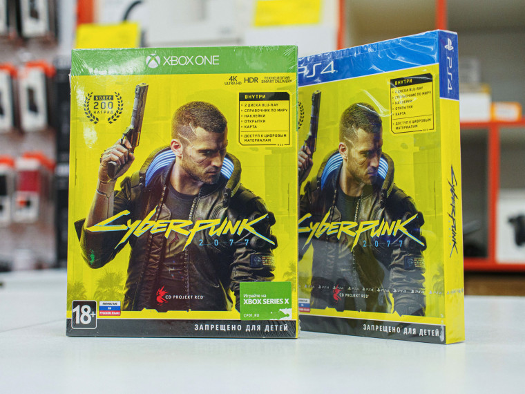 Cyberpunk game discs for PlayStation and XBox consoles. The