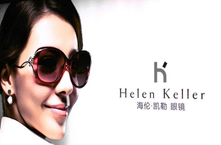 2057fa3431 Helen Keller sunglasses create a stir