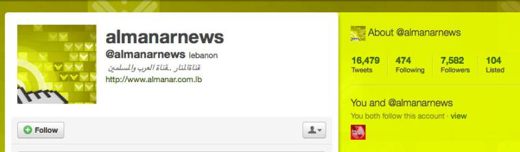 Al-Manar is Hezbollah's