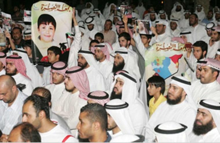 Kuwaiti protest, 2011