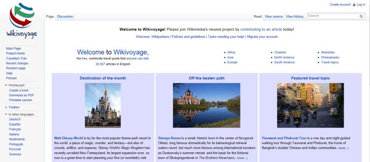 Image: wikivoyage travel