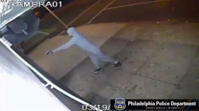 Police are seeking the public's assistance in identifying the suspect for a shooting that injured three men in Philadelphia.
