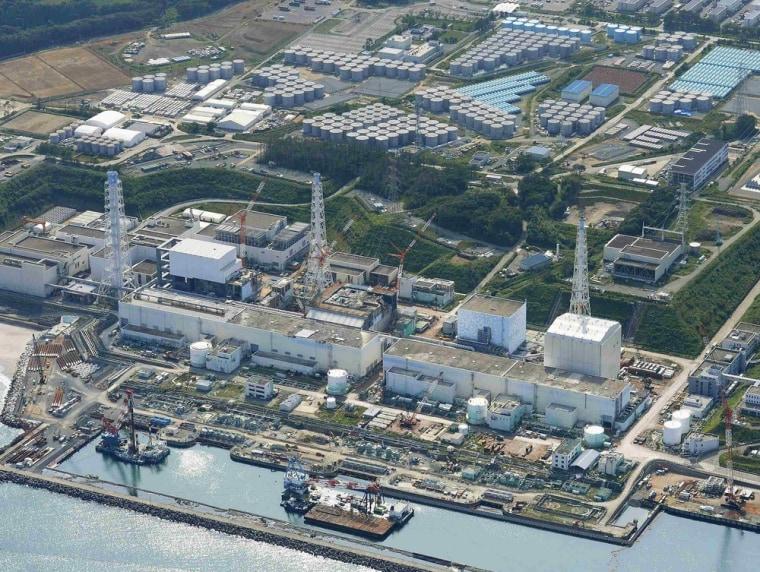 Image: Fukushima site