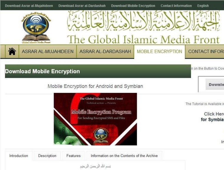 A screen grab from the website of the Global Islamic Media Front shows its announcement of new encryption software for mobile phones.
