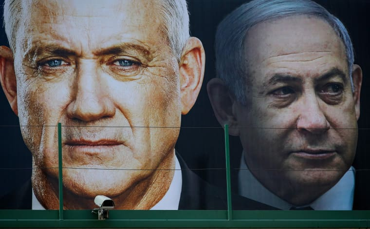Image: Israeli election banner