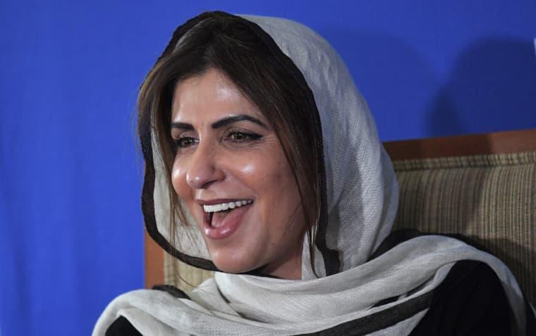 Image: Saudi Princess Basmah bint Saud bin Abdulaziz