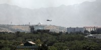 'Kabul is falling': Presidential palace negotiating surrender of city with Taliban