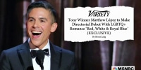"""Latine playwright wins """"Best Play"""" at Tony Awards for the first time in 74 years"""