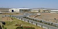 Image: FILE PHOTO: A view of the Natanz uranium enrichment facility 250 km (155 miles) south of the Iranian capital Tehran