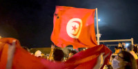 Image: Protests in Tunisia