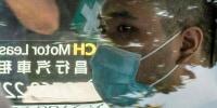Image: FILES-HONG KONG-CHINA-POLITICS-COURT