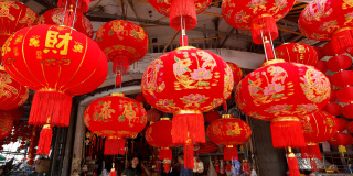 10 lunar new year facts to help answer your pressing questions - Chinese New Year Facts