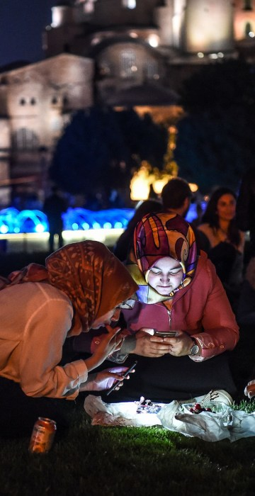Image: TOPSHOT-TURKEY-RELIGION-ISLAM-RAMADAN