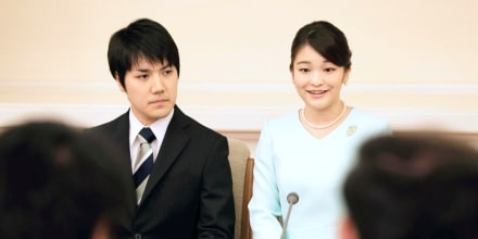 """Princess Mako, seen here with soon-to-be husband Kei Komuro, has said the couple's marriage was \""""a necessary choice for us to live our lives while carefully protecting our hearts.\"""""""