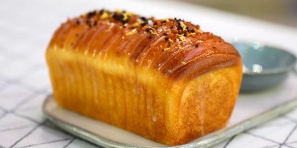 Pull-Apart Olive Bread