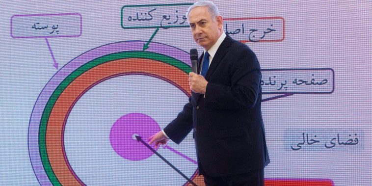 Image: Netanyahu presents material on Iranian nuclear weapons development