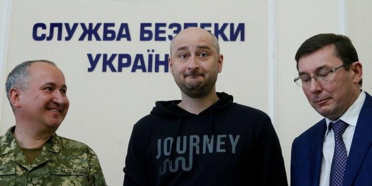 Image: Arkady Babchenko