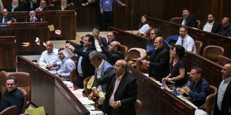 Image: Arab lawmakers