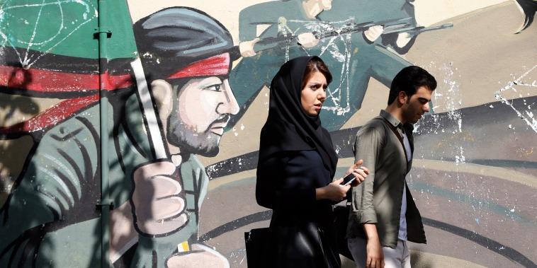 Image: Iran threatened oil blockade against US