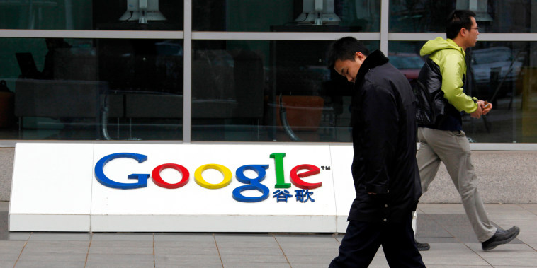 Image: Google China headquarters building
