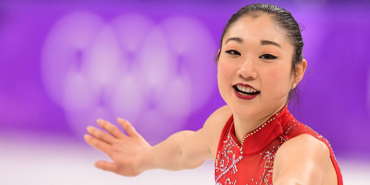 As-told-to essay from Mirai Nagasu about self-expression and confidence