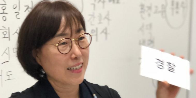 Korean American Center chief instructor Migyung Lee