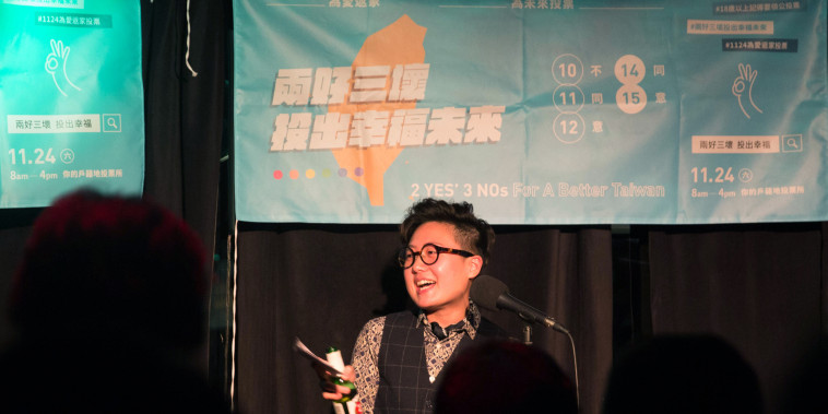 Wen Liu, a Taiwanese-American activists, speaks at a fundraiser for marriage equality in Taiwan at The Stonewall Inn