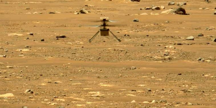 Image: Mars Ingenuity helicopter