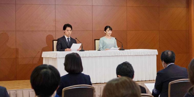 Image: JAPAN-ROYALS-MARRIAGE