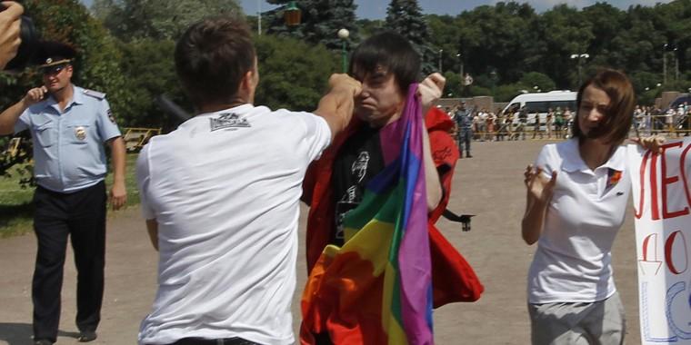 s gay brutal