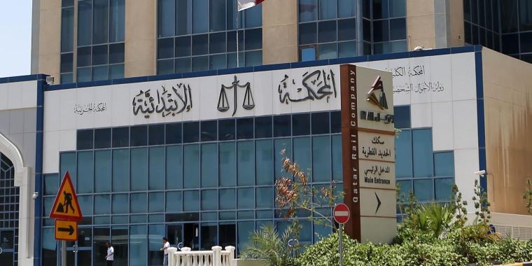 Image: Doha lower criminal court building