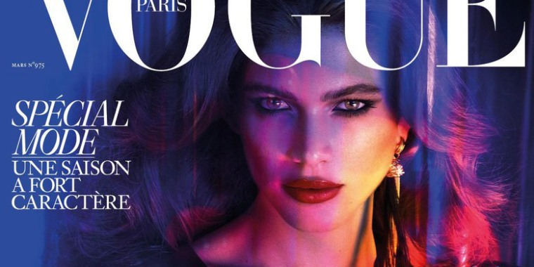 Image: Vogue Paris' March 2017 issue features Valentina Sampaio, a transgender Brazilian model