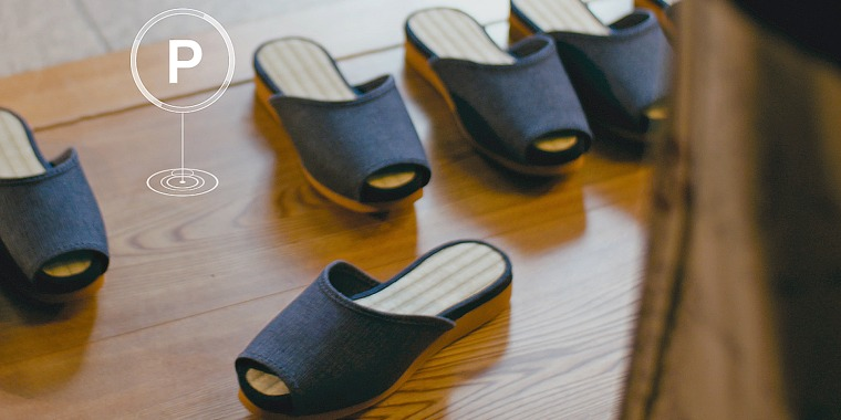 Image: Self-parking slippers