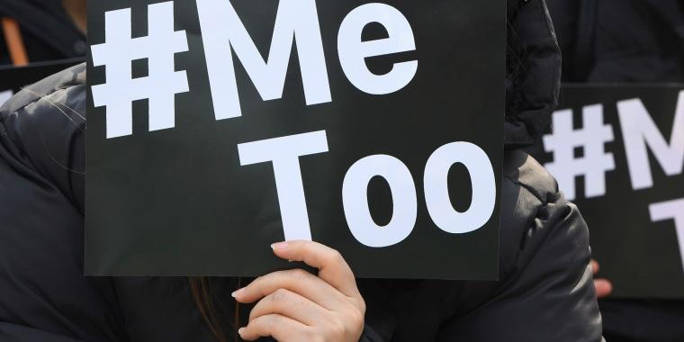 Image: #MeToo