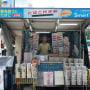 Image: Kichitaro Kawado has run the Kishimoto newsstand in Shibuya Crossing for 16 years and says Olympics enthusiasm has been dampened by Covid-19.