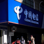 A sign of China Telecom is seen on a street, during the coronavirus disease (COVID-19) outbreak in Shanghai