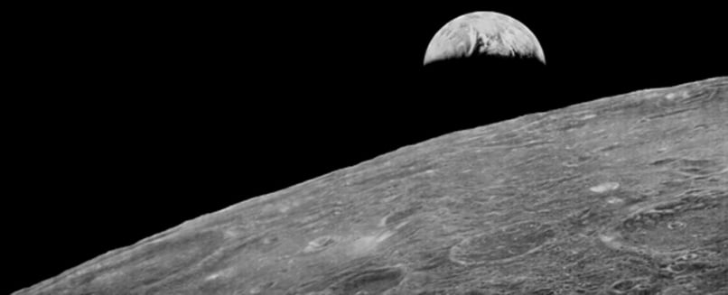 Image: Moon and Earth