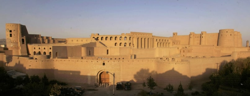 Image: The Qala Iktyaruddin Citadel is seen in Herat, Afghanistan.