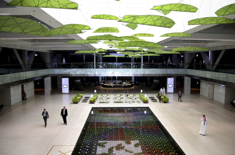 Image: Qatar convention center