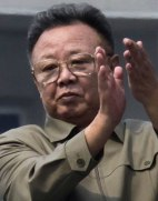 Image: North Korean leader Kim Jong-il