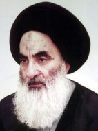 UNDATED FILE PHOTO OF AYATOLLAH ALI AL-SISTANI
