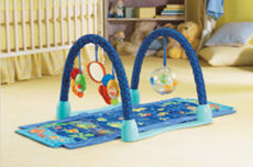 Image: Recalled soft baby gym