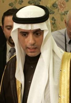 Image: Saudi ambassador