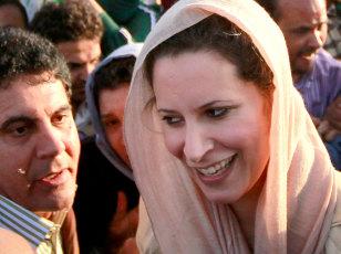 Image: Aisha al-Gadhafi