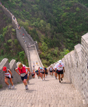 Image: Great Wall of China marathon
