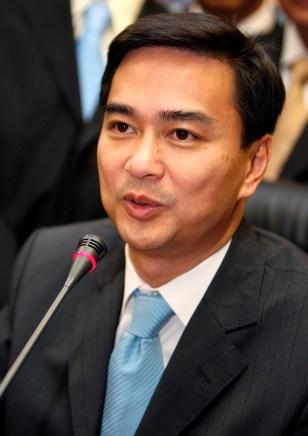 Image: Abhisit Vejjajiva