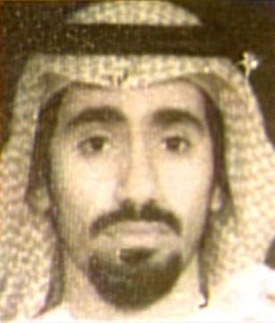 Image: Abd al-Rahim al-Nashiri
