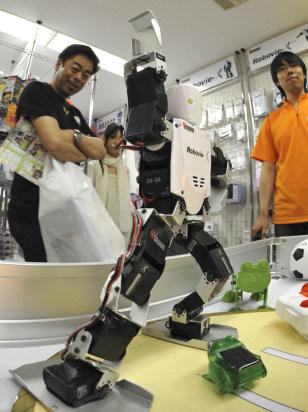 Image: Humanoid robot Robovie-X