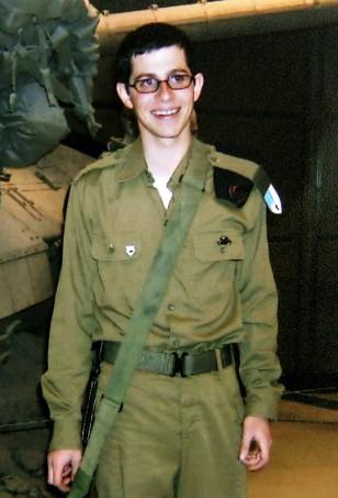Image: Gilad Shalit